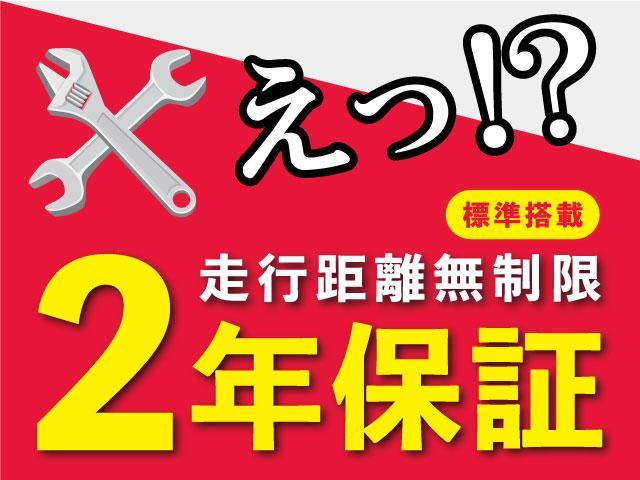 L SAIII 2年保証付 純正オーディオ キーレス スマートアシスト3 オートハイビーム 両側スライドドア(2枚目)