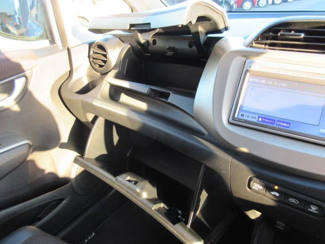 スマートセレクション ファインスタイル 2年保証付 ナビ CD Bカメラ クルーズコントロール シートヒーター アイドリングストップ アイドリングストップ オートライト(34枚目)