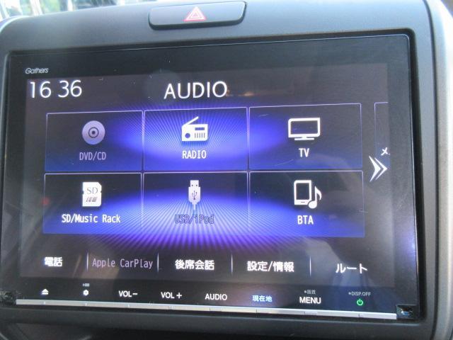 G・ホンダセンシング 9型ナビ フルセグ DVD Bluetooth バックカメラ ETC 両側パワースライドドア クルーズコントロール ドライブレコーダー LED スマートキー(12枚目)