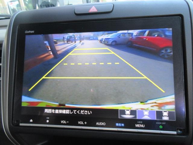 G・ホンダセンシング 9型ナビ フルセグ DVD Bluetooth バックカメラ ETC 両側パワースライドドア クルーズコントロール ドライブレコーダー LED スマートキー(13枚目)