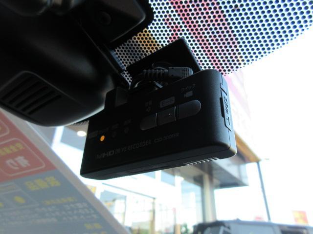 G・ホンダセンシング 9型ナビ フルセグ DVD Bluetooth バックカメラ ETC 両側パワースライドドア クルーズコントロール ドライブレコーダー LED スマートキー(15枚目)