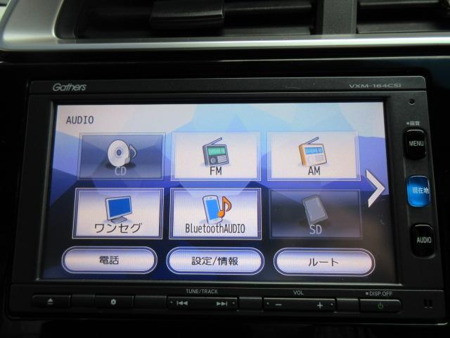 Fパッケージ ナビ ワンセグ バックカメラ Bluetooth スマートキー ETC(17枚目)