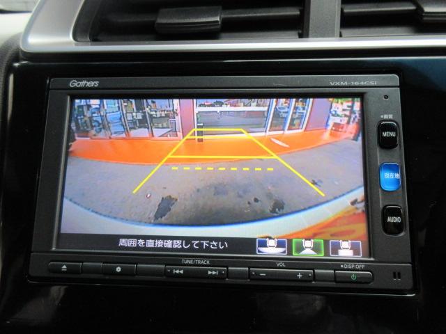 Fパッケージ ナビ ワンセグ バックカメラ Bluetooth スマートキー ETC(18枚目)