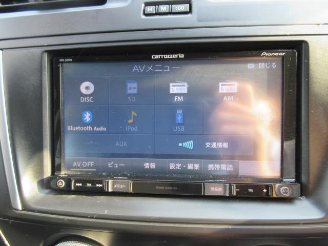 20C-スカイアクティブ 2年保証付 ナビ DVD再生 Bluetooth バックカメラ USB 両側パワースライドドア ETC スマートキー(26枚目)