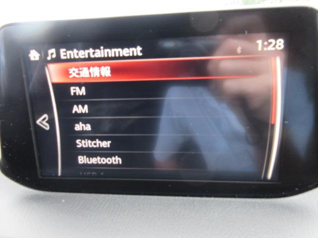 15S プロアクティブ 2年保証付 ナビ フルセグ DVD Bluetooth バックカメラ ETC クルーズコントロールレーンキープアシスト BOSEサウンド(11枚目)