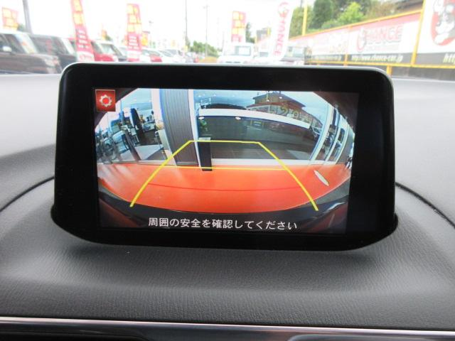 15S プロアクティブ 2年保証付 ナビ フルセグ DVD Bluetooth バックカメラ ETC クルーズコントロールレーンキープアシスト BOSEサウンド(13枚目)