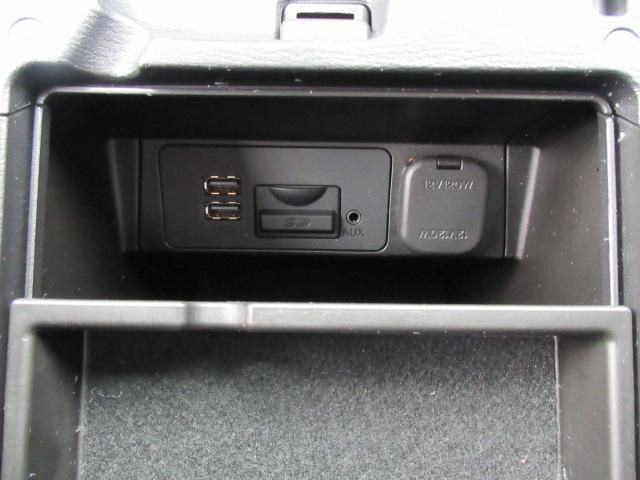 15S プロアクティブ 2年保証付 ナビ フルセグ DVD Bluetooth バックカメラ ETC クルーズコントロールレーンキープアシスト BOSEサウンド(33枚目)
