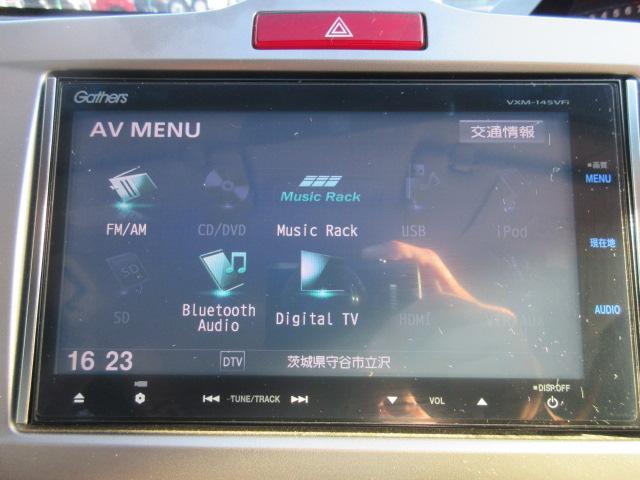 G ジャストセレクション 2年保証付 ナビ フルセグ Bluetooth バックカメラ 左右オートスライドドア(12枚目)