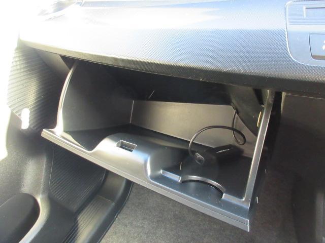 G ジャストセレクション 2年保証付 ナビ フルセグ Bluetooth バックカメラ 左右オートスライドドア(31枚目)