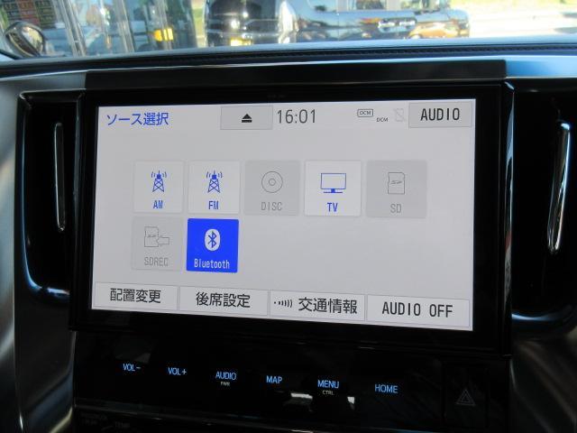 2.5S Cパッケージ 2年保証付 10型ナビ バックカメラ 両側パワースライドドア トヨタセーフティーセンス デジタルインナーミラー ブラインドスポットモニター シーケンシャルウインカー 三眼LEDヘッドライト サンルーフ(11枚目)