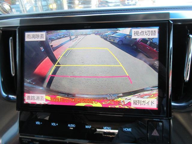 2.5S Cパッケージ 2年保証付 10型ナビ バックカメラ 両側パワースライドドア トヨタセーフティーセンス デジタルインナーミラー ブラインドスポットモニター シーケンシャルウインカー 三眼LEDヘッドライト サンルーフ(12枚目)