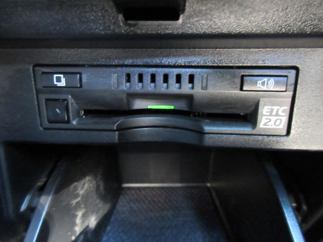 2.5S Cパッケージ 2年保証付 10型ナビ バックカメラ 両側パワースライドドア トヨタセーフティーセンス デジタルインナーミラー ブラインドスポットモニター シーケンシャルウインカー 三眼LEDヘッドライト サンルーフ(14枚目)
