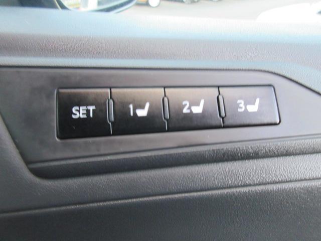 2.5S Cパッケージ 2年保証付 10型ナビ バックカメラ 両側パワースライドドア トヨタセーフティーセンス デジタルインナーミラー ブラインドスポットモニター シーケンシャルウインカー 三眼LEDヘッドライト サンルーフ(37枚目)