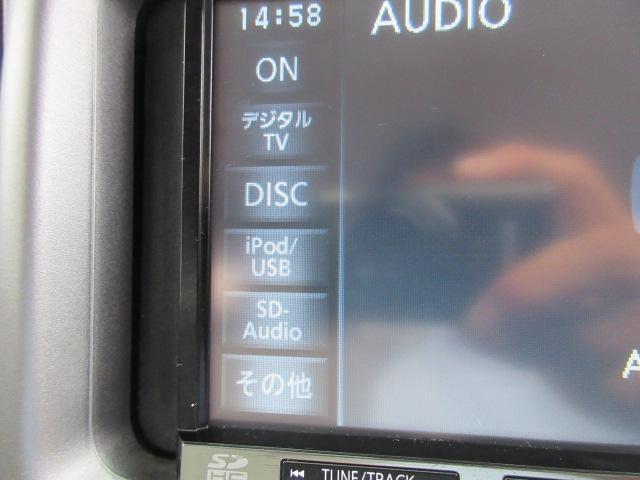 X 2年保証付 ナビ フルセグ ETC USB スマートキー(12枚目)