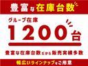 ファンベースG 5人乗り ナビ フルセグ Bカメラ bluetooth ETC トヨタセーフティーセンス 両側パワースライドドア(3枚目)