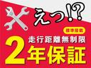 X 2年保証付 ナビ フルセグ ETC USB スマートキー(2枚目)