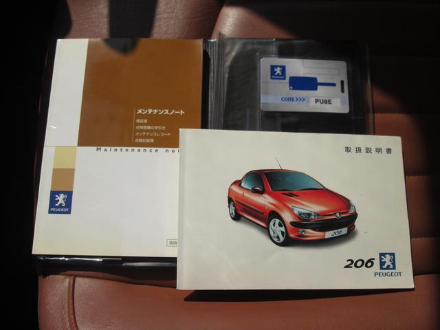 プジョー プジョー 206 CC ローランギャロス DVDナビ キーレス ETC