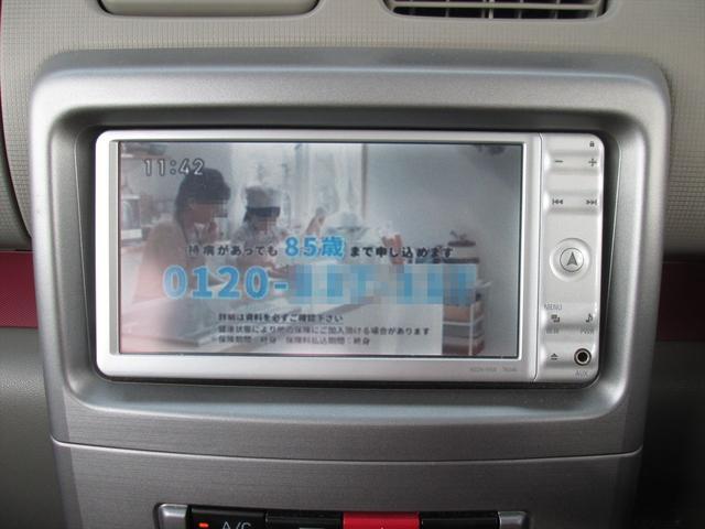 Xスペシャル 純正ワンセグナビ ETC(20枚目)