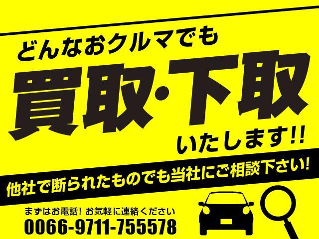G キーレス 電動格納ミラー 走行9000キロ(4枚目)