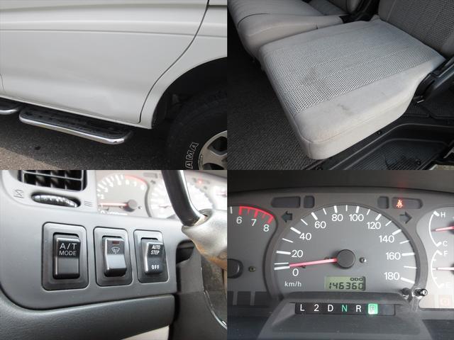 ドアの凹みとリアシートのシミです。少し目立つ物もありますので、現車のご確認をお勧め致します。