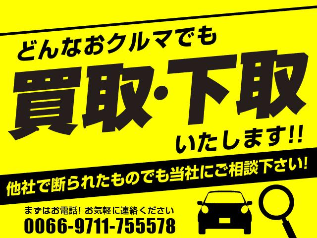 「日産」「AD-MAXバン」「ステーションワゴン」「千葉県」の中古車4