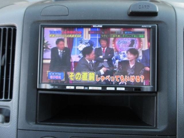 「日産」「AD-MAXバン」「ステーションワゴン」「千葉県」の中古車23
