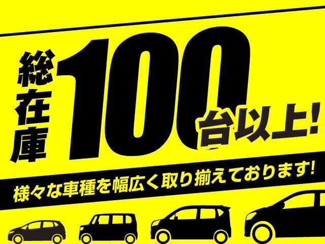 「スバル」「ステラ」「コンパクトカー」「千葉県」の中古車3