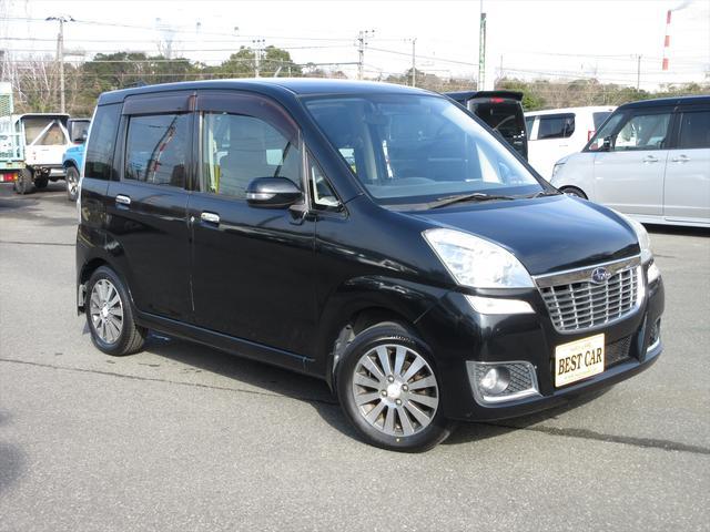 「スバル」「ステラ」「コンパクトカー」「千葉県」の中古車5