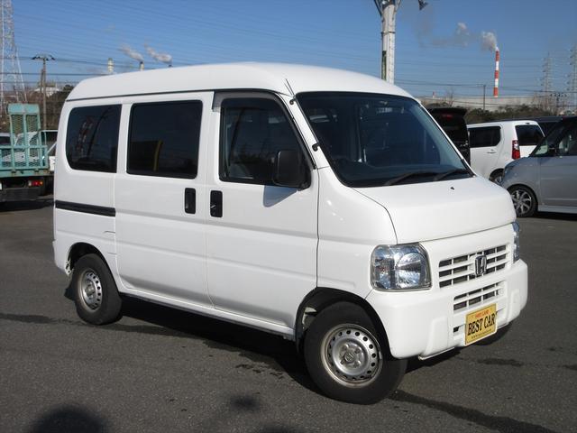 「ホンダ」「アクティバン」「軽自動車」「千葉県」の中古車5