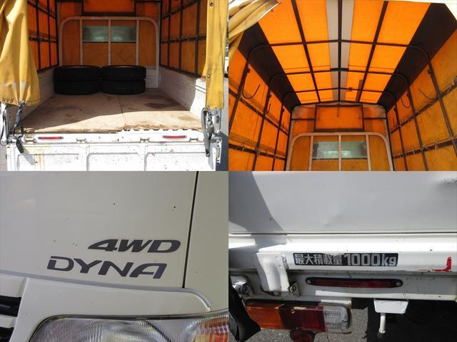 Wキャブロングシングルジャストロ 5速マニュアル 4WD ディーゼル ワンセグメモリーナビ 全窓パワーウィンドウ ETC リアクーラー スタッドレスタイヤ付属(22枚目)