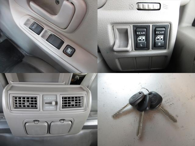 Wキャブロングシングルジャストロ 5速マニュアル 4WD ディーゼル ワンセグメモリーナビ 全窓パワーウィンドウ ETC リアクーラー スタッドレスタイヤ付属(32枚目)