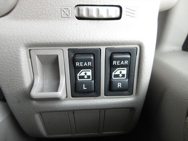 Wキャブロングシングルジャストロ 5速マニュアル 4WD ディーゼル ワンセグメモリーナビ 全窓パワーウィンドウ ETC リアクーラー スタッドレスタイヤ付属(34枚目)