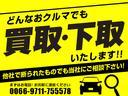 Xリミテッド 純正ワンセグナビ スマートキー ETC オートエアコン 片側パワースライドドア(4枚目)