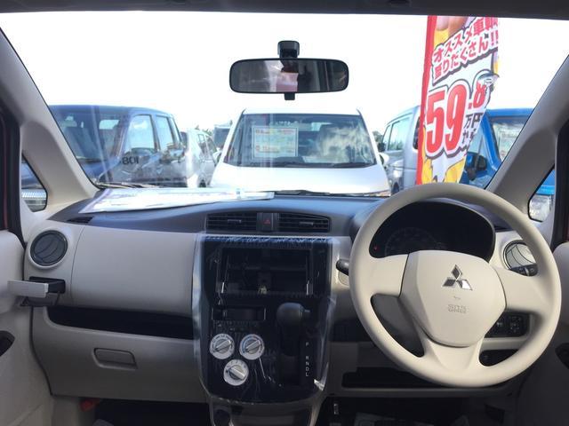 三菱 eKワゴン E