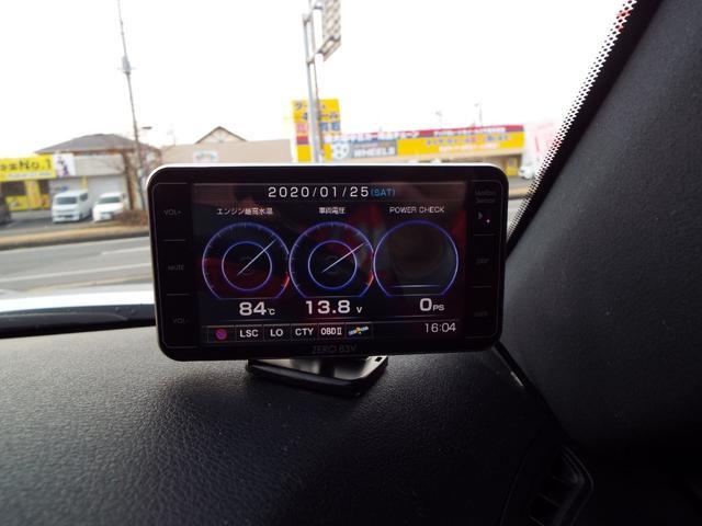 「レクサス」「IS」「セダン」「千葉県」の中古車21