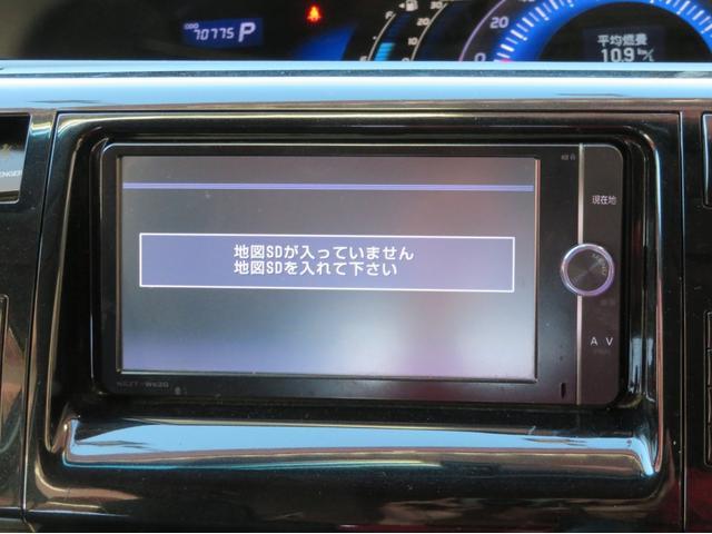 アエラス 両側パワースライドドア 純正ナビ フルセグTV(20枚目)