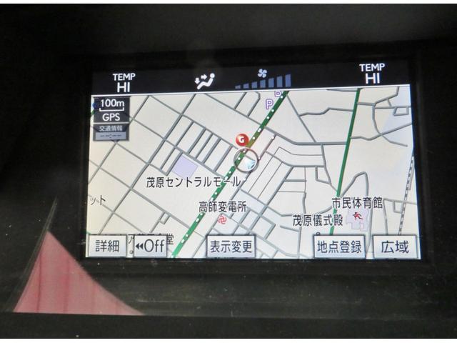 RX450h バージョンL サンルーフ 本革シート 純正ナビ(20枚目)