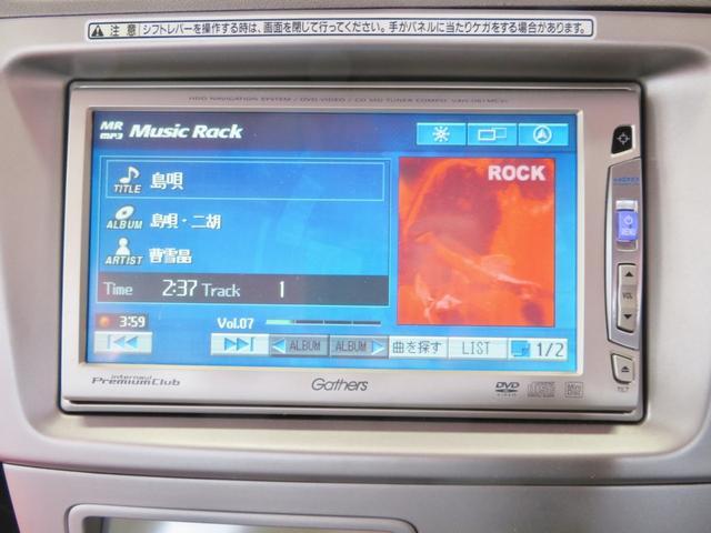 「ホンダ」「ライフ」「コンパクトカー」「千葉県」の中古車20