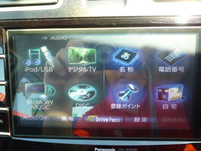 「スバル」「インプレッサ」「コンパクトカー」「千葉県」の中古車17