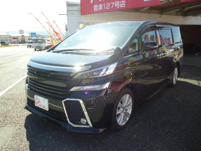 「トヨタ」「ヴェルファイア」「ミニバン・ワンボックス」「千葉県」の中古車2