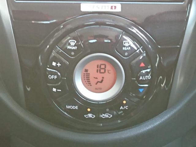 ニスモ ワンオーナー ドライブレコーダー TK3389(15枚目)