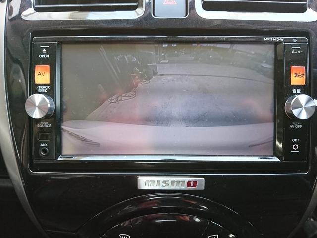 ニスモ ワンオーナー ドライブレコーダー TK3389(17枚目)