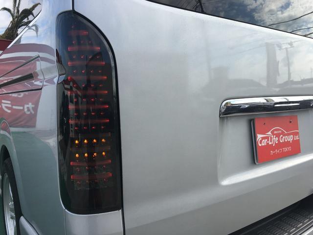 「トヨタ」「レジアスエースバン」「その他」「千葉県」の中古車19