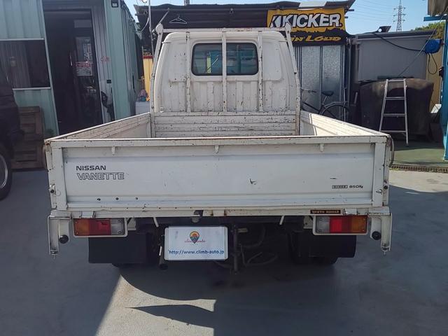 「日産」「バネットトラック」「トラック」「埼玉県」の中古車10