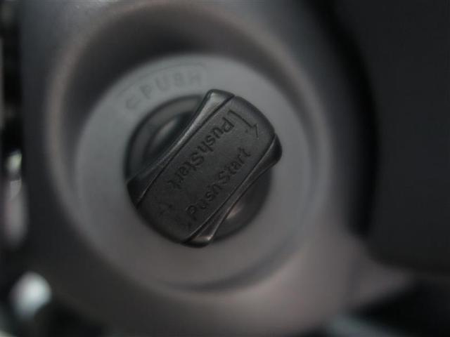 スマートキーですのでエンジン始動も楽々です