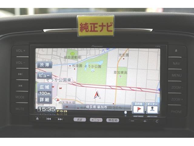 XD Lパッケージ ワンオーナー純正ナビ地デジBカメラ(2枚目)