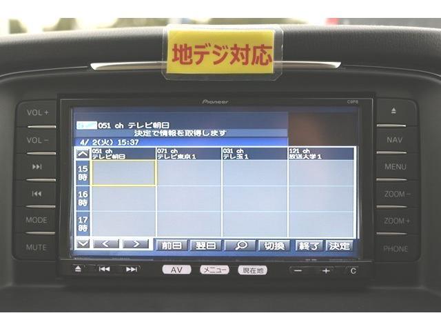 XD Lパッケージ ワンオーナー純正ナビ地デジBカメラ(4枚目)