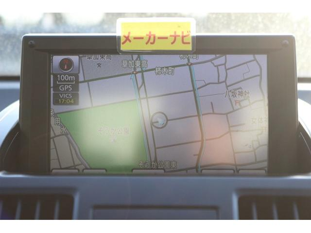S メーカーナビ地デジBカメラPシートETCキセノンMP接続(2枚目)