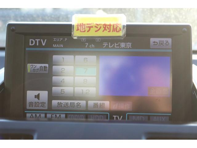 S メーカーナビ地デジBカメラPシートETCキセノンMP接続(3枚目)