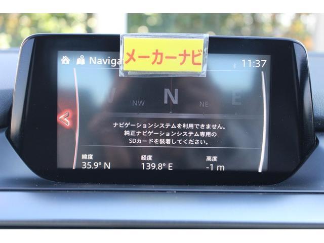 「マツダ」「アテンザセダン」「セダン」「埼玉県」の中古車30